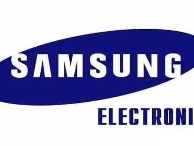 Samsung Electronics to unveil US washing machine plant