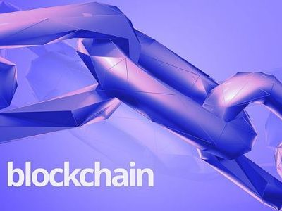 Allier supply chain and block chain